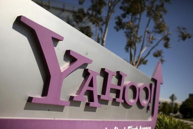 Yahoo chính thức bán mình